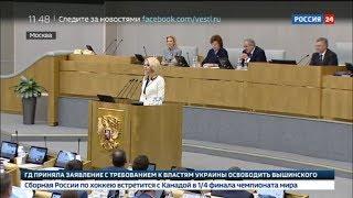 Татьяна Голикова РАСПЛАКАЛАСЬ, покидая должность главы Счетной палаты