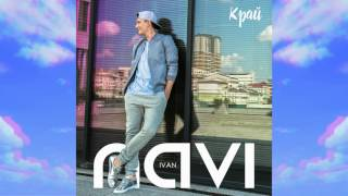 Ivan NAVI - Край [Прем