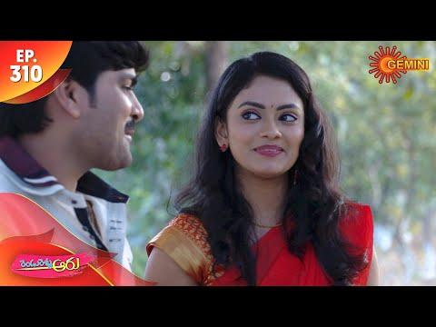 Rendu Rella Aaru - Episode 310   28th December 19   Gemini TV Serial   Telugu Serial