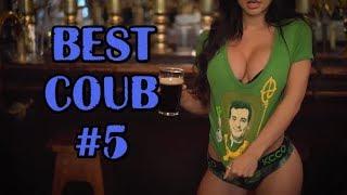 Лучшие COUB | Приколы 2018 | BEST COUB | CUBE #5
