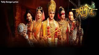Mahabharat title song lyrics Katha Sangram Ki   - YouTube