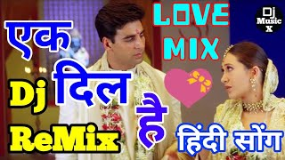 Dj Love Mix | Tujhe Pyar Se Dekhne Wala - Ek Rishtaa | New Dj Love Mix Song | Dj MusicX |