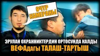 """Не сахар [39 серия] ТЦ """"Вефа"""""""