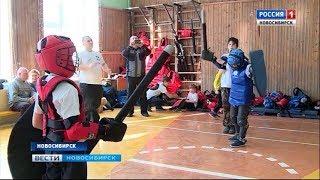 Турнир по СМБ в Новосибирске