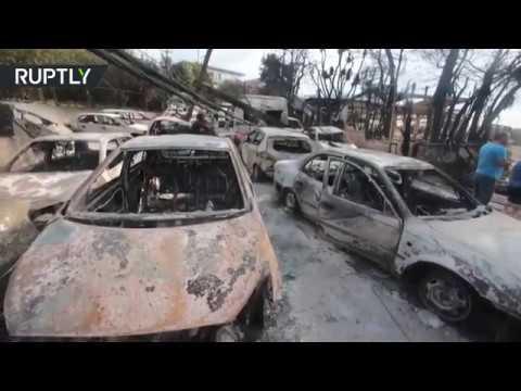 شاهد الأضرار التي لحقت في بلدة يونانية جراء الحرائق