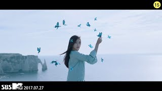 Dreamcatcher - Fly high חדש