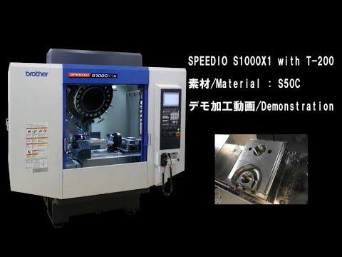 S1000X1+T200 鉄 加工事例 OP1