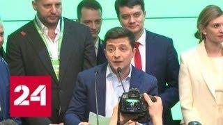 Экс-сотрудник СБУ: Зеленскому предстоит серьезная борьба с Радой - Россия 24