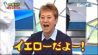 中居×飯田里穂凛ちゃんコール&レスポンスナカイの窓