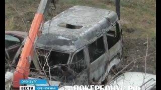 Нелюди поджигают автомобили простых жителей Оренбурга