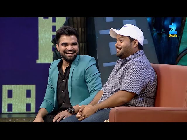 Konchem Touch Lo Unte Chepta – Episode 10 – 2nd July 2017 – SS Thaman