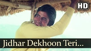 Mahaan - Jidhar Dekhoon Teri Tasveer Nazar Aati Hai