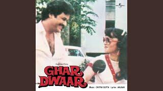 Baaja Baja Ghar Dwaar  Soundtrack Version