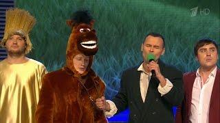 Смотреть онлайн КВН Союз песня «Нафига эта экскурсия коню»