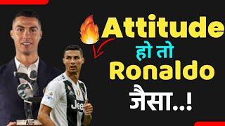 Attitude Ho To Aisa Powerful Motivational video of Cristiano Ronaldo in Hindi By The ManGo Happy