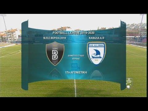 Football League: ΒΕΡΟΙΑ  – ΚΑΒΑΛΑ  0-2   ΟΛΟΚΛΗΡΟΣ ΑΓΩΝΑΣ   25/01/2020   ΕΡΤ