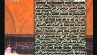 Sardab Hazrat  Abbas (a.s) The actual  grave beneath the shrine   URDU Version   Part 6 of  7