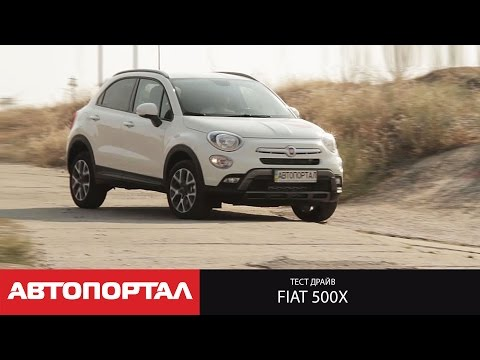 Fiat  500 X Off Road LOOK Паркетник класса J - тест-драйв 2