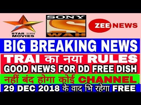 New Channel On DD FREE DISH Big Breaking News || DD FREE