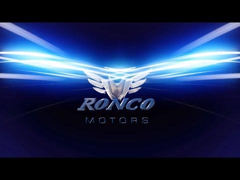 Imagen de Ronco Traktor-250 2018