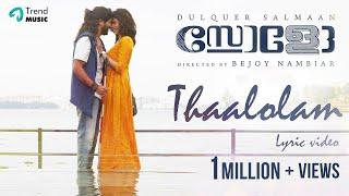 Thaalolam