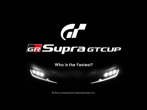 GR Supra GT CUP |TOYOTA GAZOO Racing Official Trailer