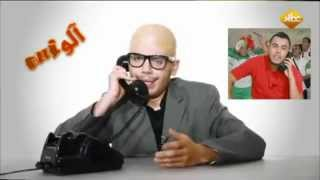 preview picture of video 'allo oui Ep 19 l'invité Raourawa , khassani et haddouche, humour!!!'