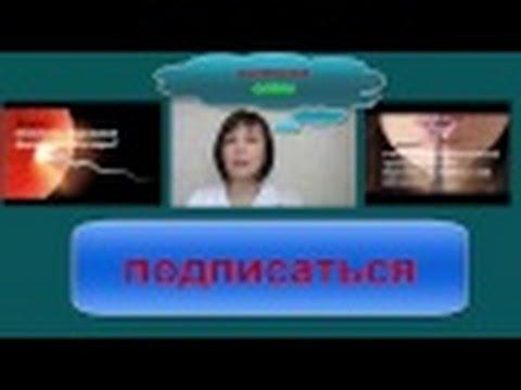 Форум на остановке гепатит с цирроз