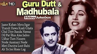Guru Dutt & Madhubaba Songs Jukebox - Dil Par Hua Aisa