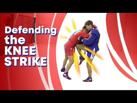 Defending the knee strike. Сombat sambo