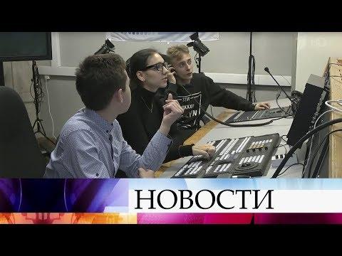 Высшая школа телевидения МГУ имени Ломоносова отмечает десятилетний юбилей.