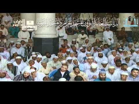 إن الله لايغير ما بقوم خطبة للشيخ عبدالرحمن السديس 4 -1- 1432هـ