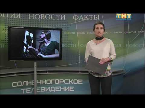 Владимир Путин подписал закон о декриминализации побоев