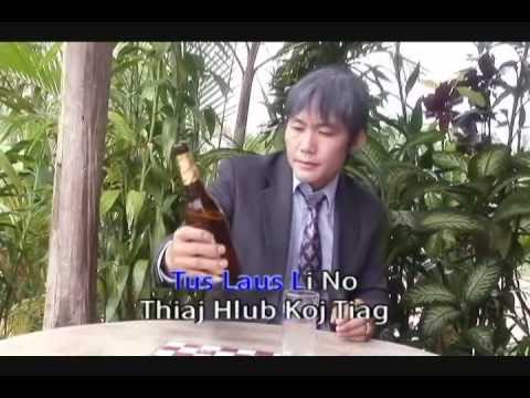 Khuv Xim 10 Xyoo Dhau Los