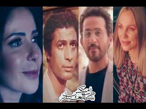 إعلان مستشفي 500 500 غناء شيرين عبد الوهاب لـ أحمد زكي