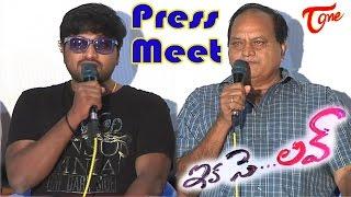 Ika Selav Telugu Movie Press Meet    Sai Ravi, Deepthi    #IkaSelav