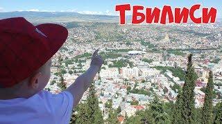 Тбилиси Грузия: парк Мтацминда Фуникулер Бомборо Колесо обозрения Смотровая площадка Парк динозавров