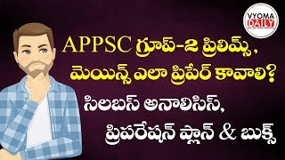 APPSC Group 2 Prelims, Mains Syllabus Analysis 2018 | Book List and preparation strategy