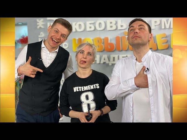 Гость программы «Новый день» Ирина Гаврилова