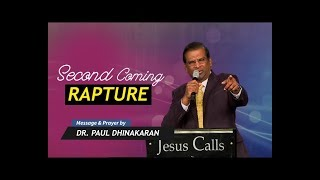 Second Coming - Rapture (English - Hindi) | Dr. Paul Dhinakaran