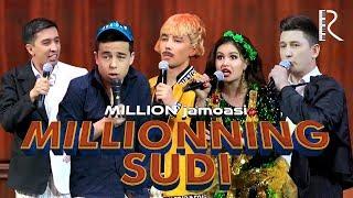 Million jamoasi - Millionning sudi   Миллион жамоаси - Миллионнинг суди