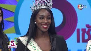 สาวงาม ทรานส์เจนเดอร์ เวที Miss International Queen 2019