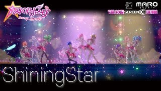 SM Best Song by Animation! NO.1 - Shining Star