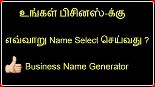 channel name ideas tamil - TH-Clip