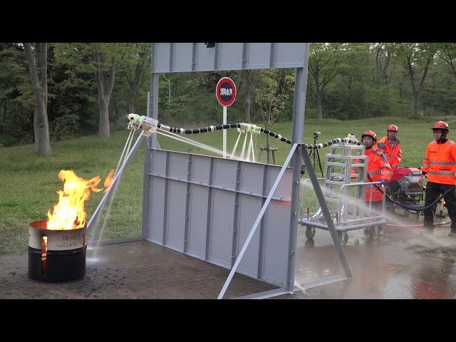 روبوت لإطفاء الحرائق التي يصعب الوصول إليها