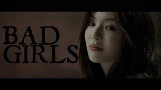 Jo Mi Joo - Bad Girls