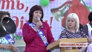 """Видео """"Novosti N"""":  В Николаевской школе 39 прозвенел последний звонок"""