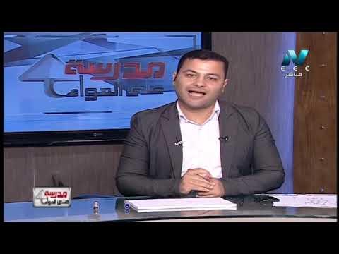 حلقة نحو ممتازة لجميع المراحل التعليمية أ علاء أبو العينين 27-08-2019