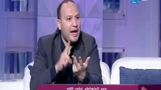 وبكرة أحلى | رد الشيخ إسلام النواوي على متصلة زوجها يمنعها من حفظ القرآن الكريم