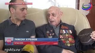 До Дня Победы в Великой Отечественной войне  остается 17 дней